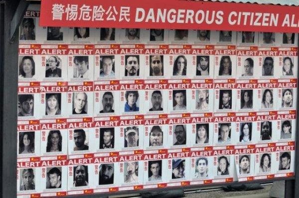 phoca_thumb_l_dangerous citizens