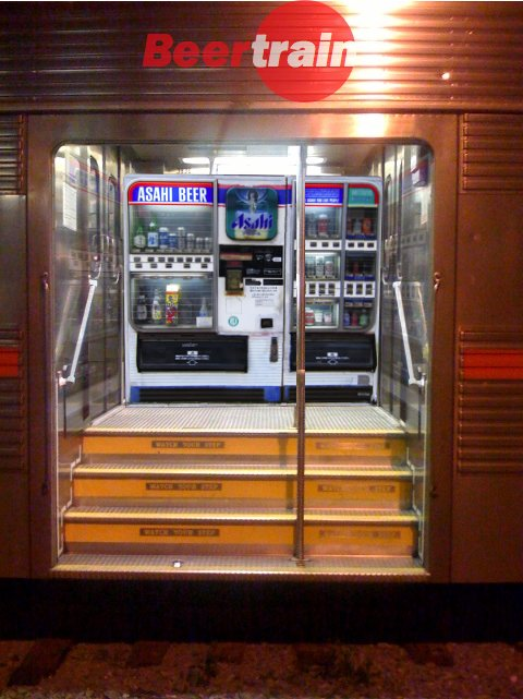 caltrain beer machine