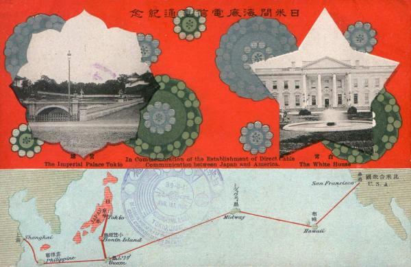Japan-USA-PPC