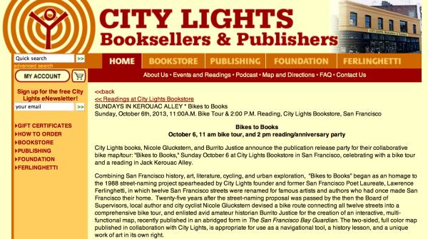 city lights invite
